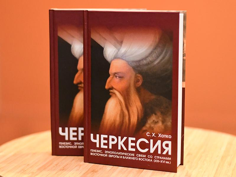 Samir Hotko Book, Cherkessia