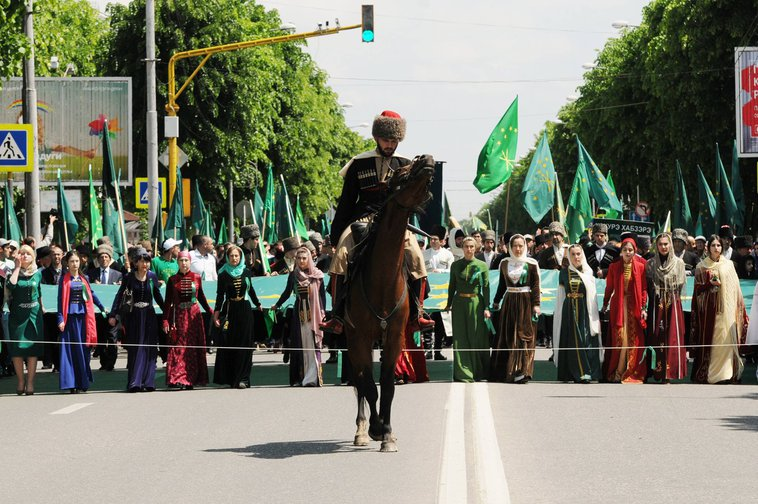 Circassians in 21 May